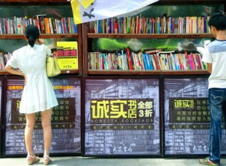 La libreria degli onesti, dove paghi quello che vuoi