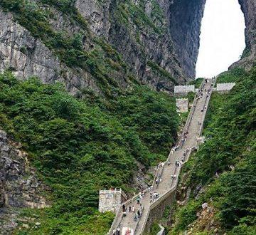 La Porta del Paradiso si trova in Cina