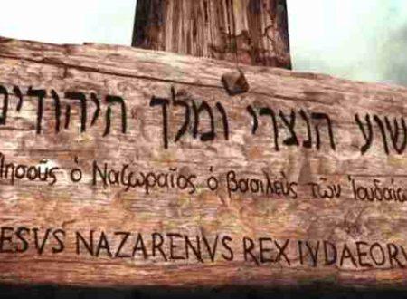 Sopra la croce non c'era scritto solo INRI, approfondimento