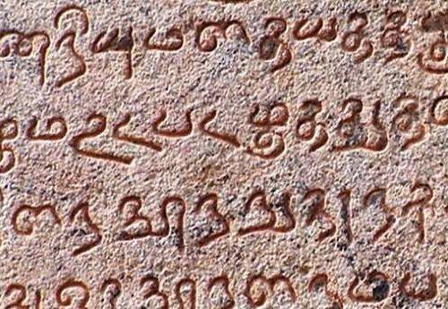 Le sette lingue più antiche del mondo ancora in uso