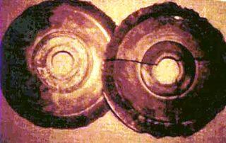 Dischi di BAYAN-KARA-ULA