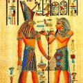 Egitto e mfkzt