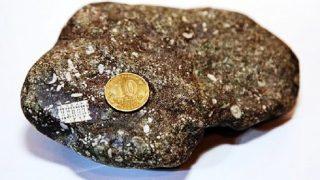 Microchip nella pietra
