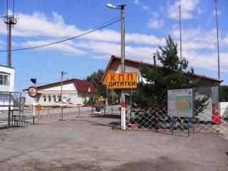 Zona Esclusione Chernobyl