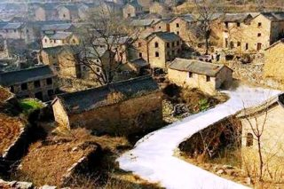 Villaggio cinese