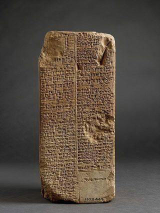 La Lista dei Re Sumeri