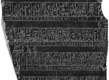 Pietra di Palermo: antichi astronauti in Egitto?